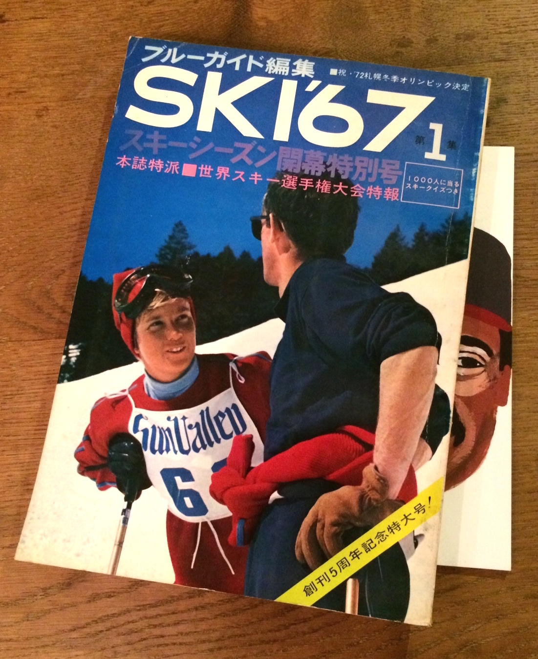 ski67.jpg