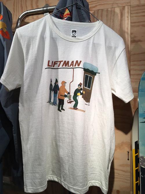 【予約開始】LIFTMAN